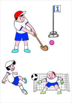 グランドゴルフミニサッカー小学生