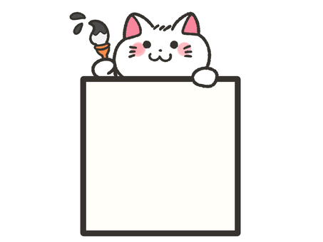 White cat with penmanship brush and frame