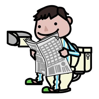 Reading newspaper in toilet 1