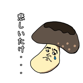 Sad mushroom