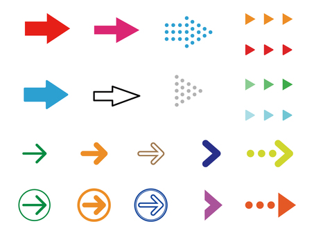 Arrow various