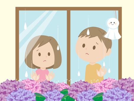 Rainy season window 2