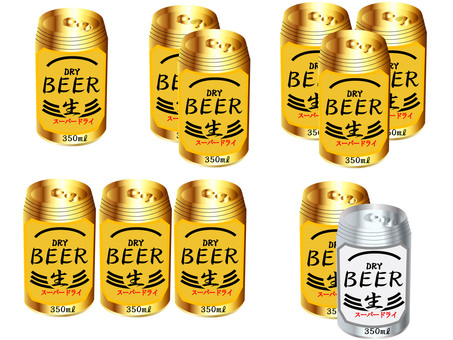 Cold canned beer set 3