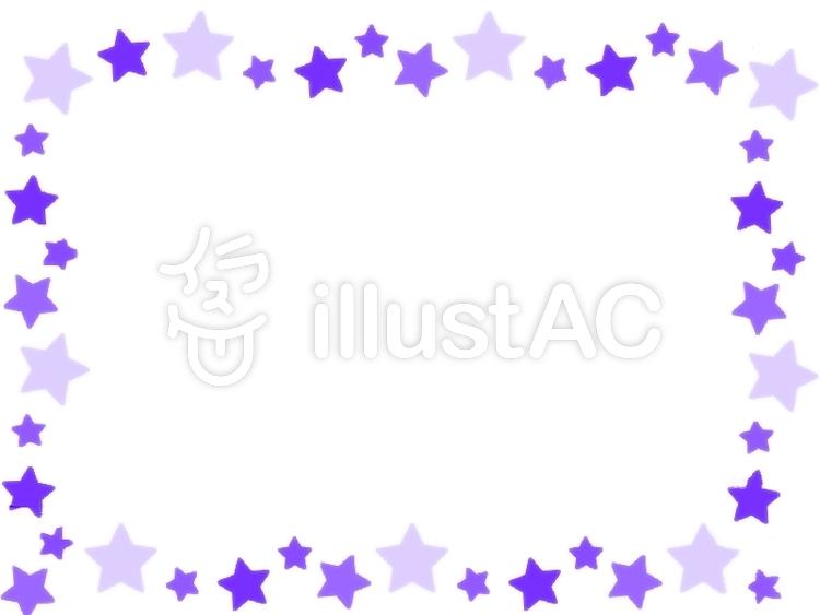 青の星のイラスト