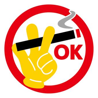 吸煙OK吸煙區標記