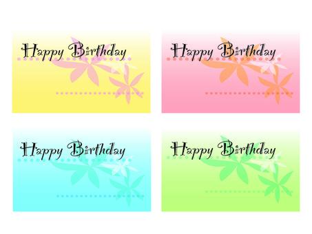 생일 카드 A