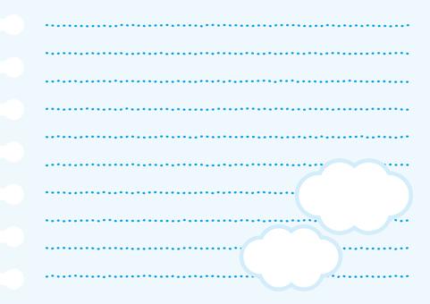 Cloud memo paper