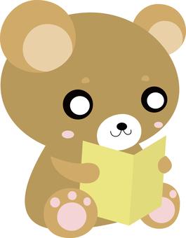 熊讀一本連環畫