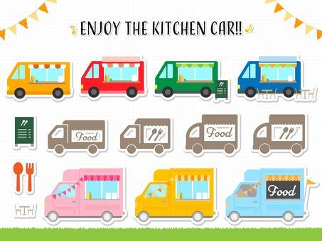Kitchen car mobile selling car illustration free set