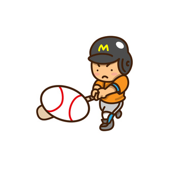 Illustration of a boy hitting a hit ball