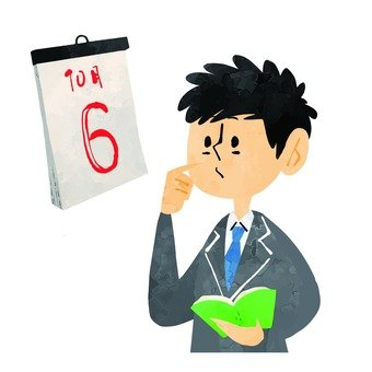 日曆和求職學生2