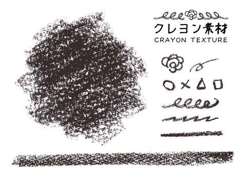 クレヨンタッチ風素材(黒色)01