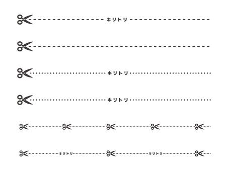 Set of crust lines