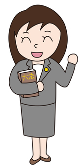 Lawyer lady