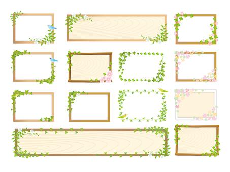 Various spring frames