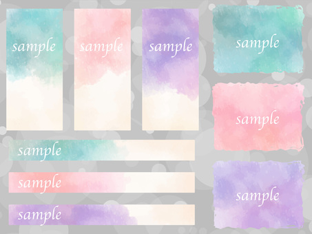 Water color background set ver 79