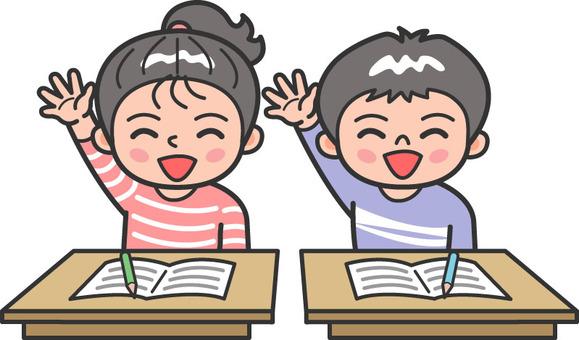 Elementary school class 3