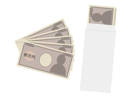 Envelopes and bills