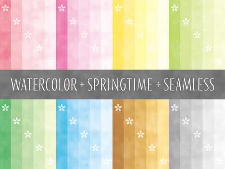 春の水彩風カラーチャート