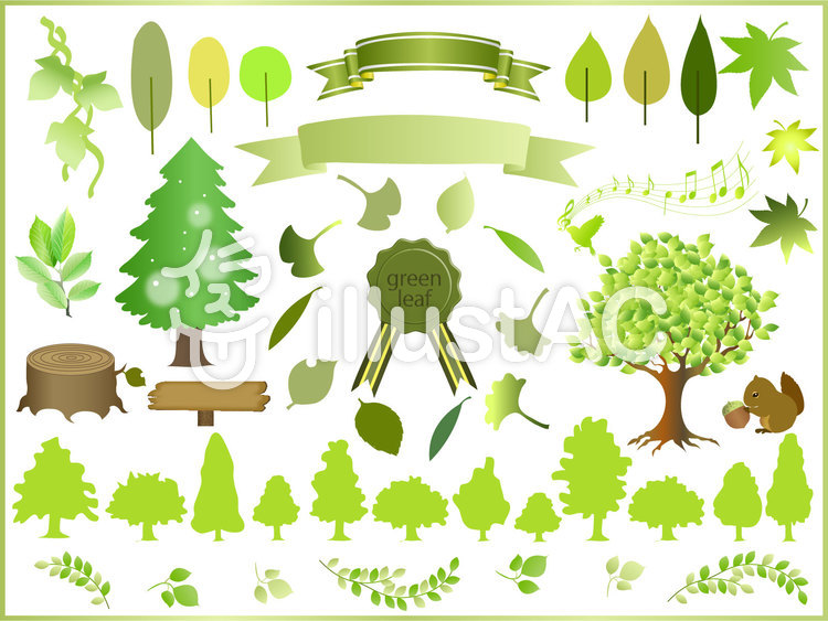 葉と木と森イラスト No 901010無料イラストならイラストac
