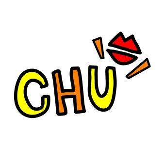 Sound effect - CHU (Yellow)