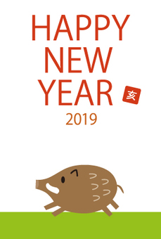 New Year cards 2019 White Lawn - 2
