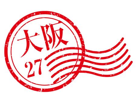 Osaka stamp