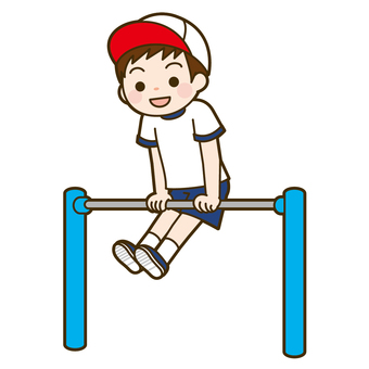 Boy playing a horizontal bar