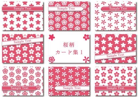172. 심플 멋쟁이 귀여운 벚꽃 카드