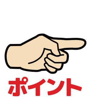 Hand · finger · point 3