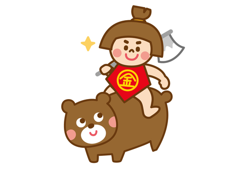 Children's Day Kintaro