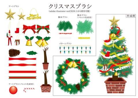 Brush series Christmas