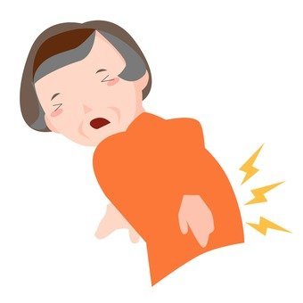 Cold back pain