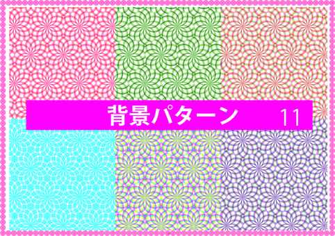 Background pattern-11