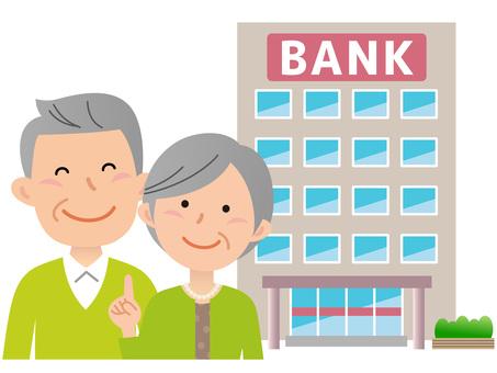 银行和夫妇
