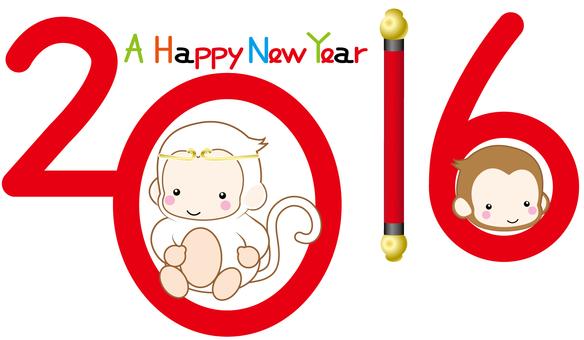 New Year card illustration 8