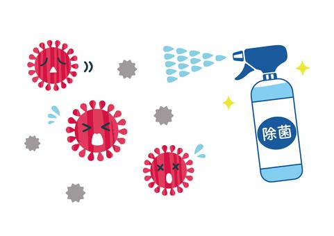 바이러스 및 살균 스프레이