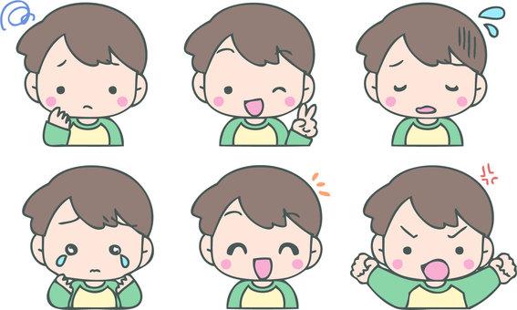 Children's emotion set (boys)