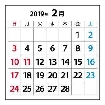 Small calendar February 2019