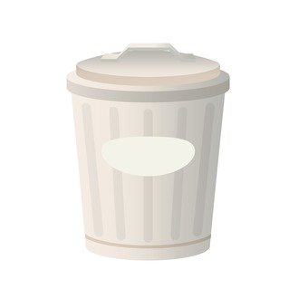 Trash can (with lid)