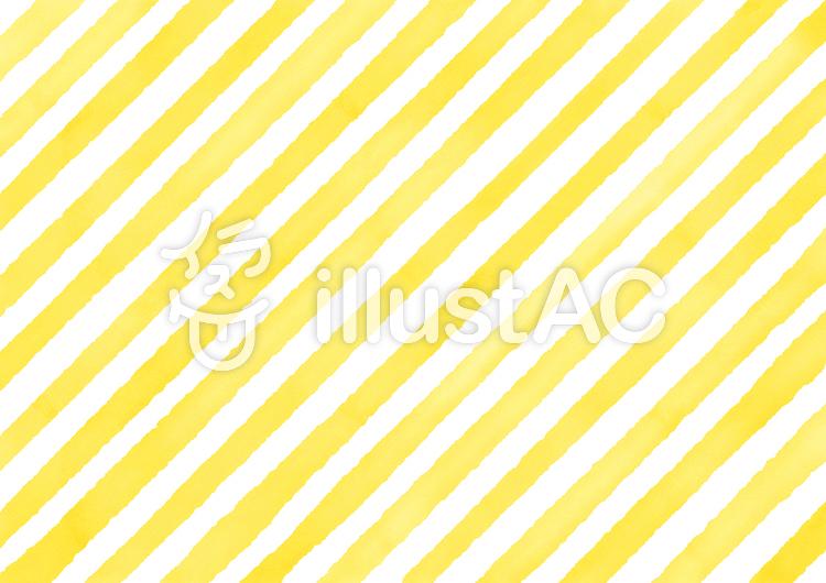 水彩しましま(黄色)のイラスト