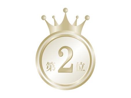 Medal Icon 7 Silver