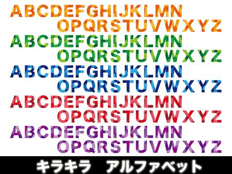 Glitter Alphabet _ Set
