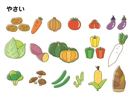 野菜集合手書き風