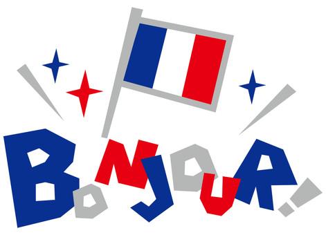 BONJOUR ☆ Hello French