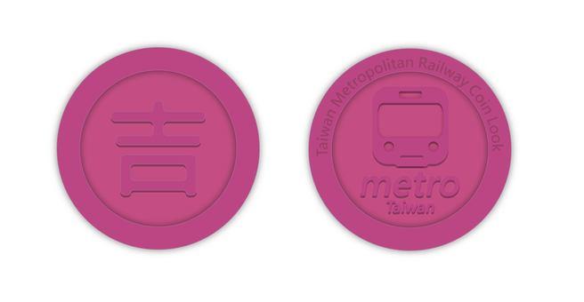 대만 용 산사 역 메트로 IC 동전