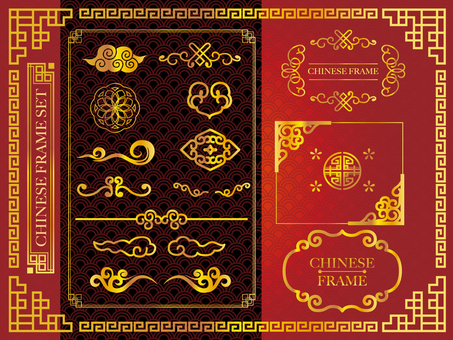 Chinese design frame set