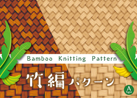 Bamboo knit pattern and banana