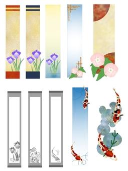 Japanese style frame 3