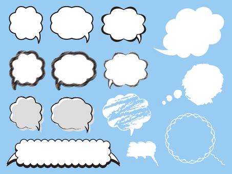 Cloud shaped balloon